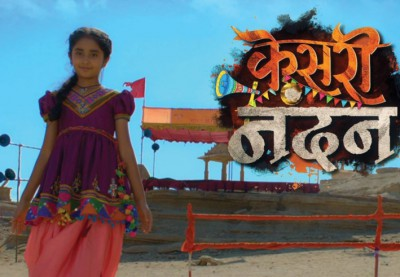 Kesari nandan Serial Colors Tv