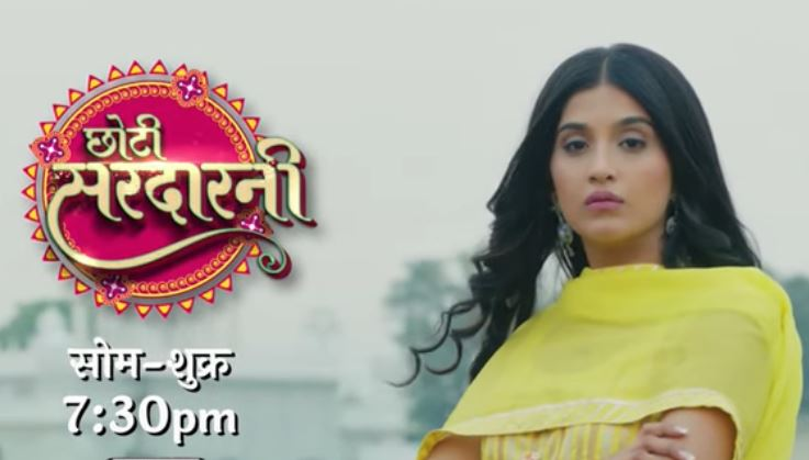 choti sardarni serial colors tv