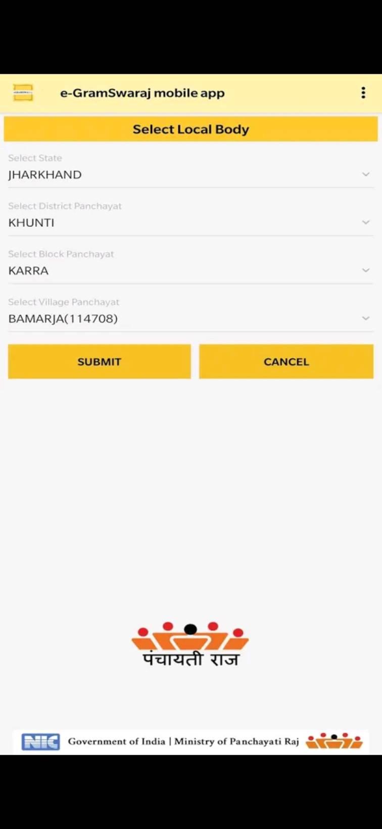 e gram swaraj app download