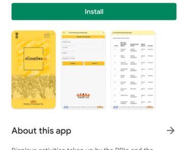 e gram swaraj yojana app