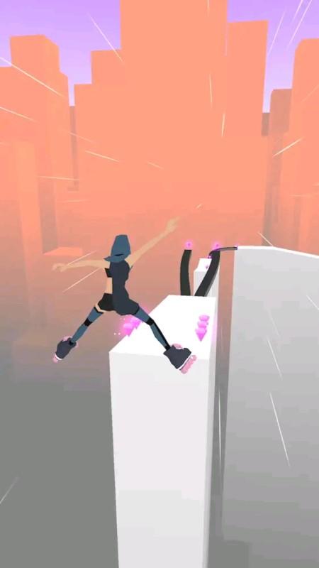 skating game