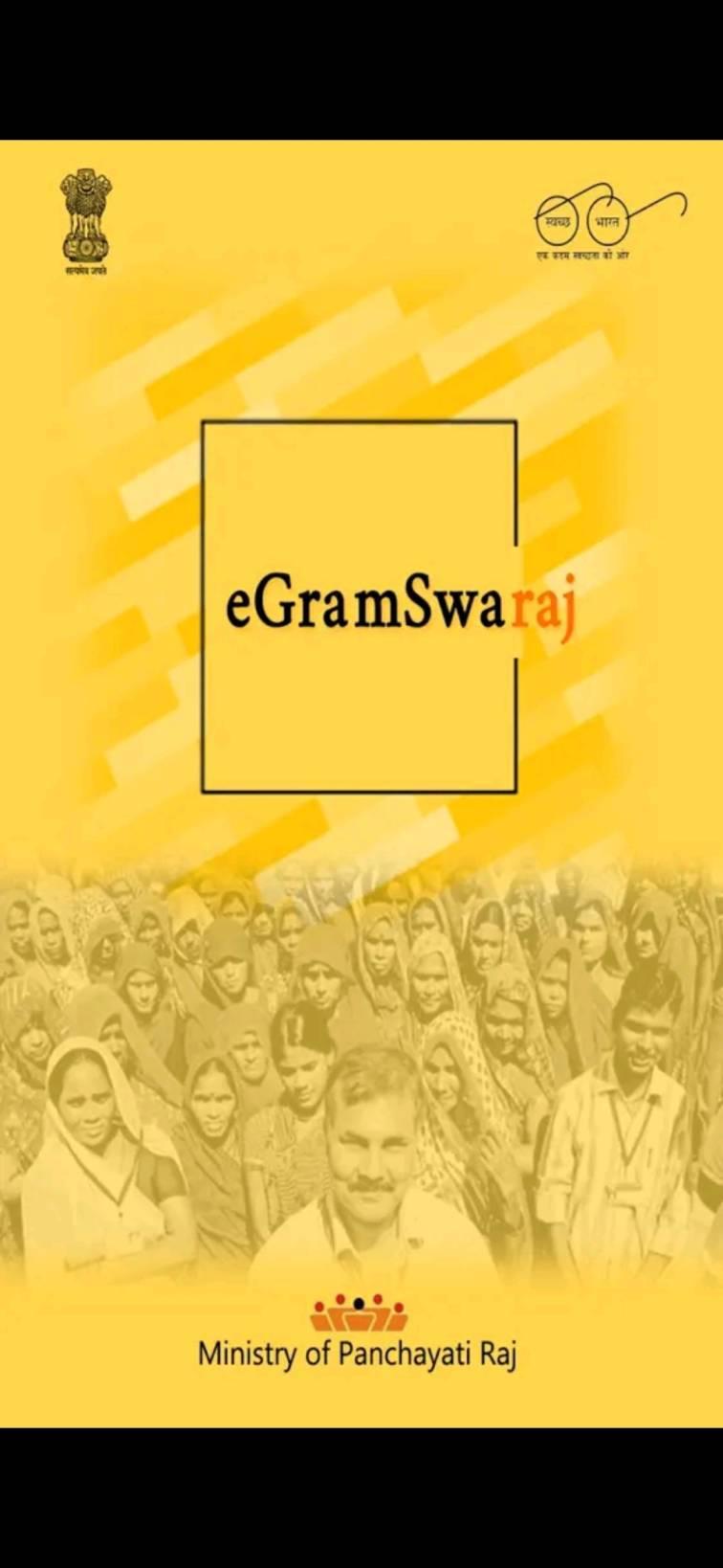 swamitva yojana app download