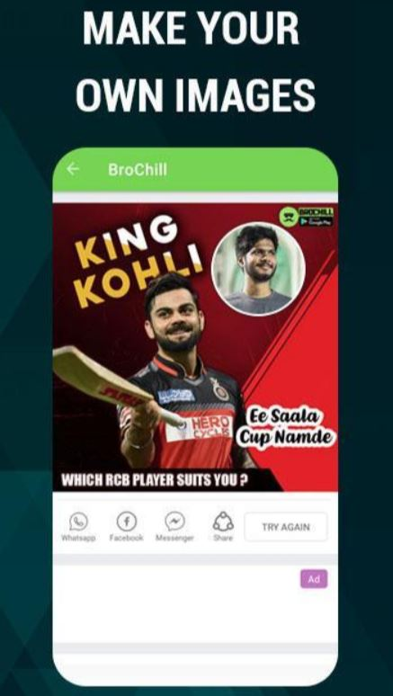 brochill telugu app download