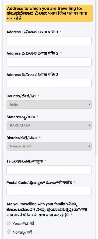 covid application status