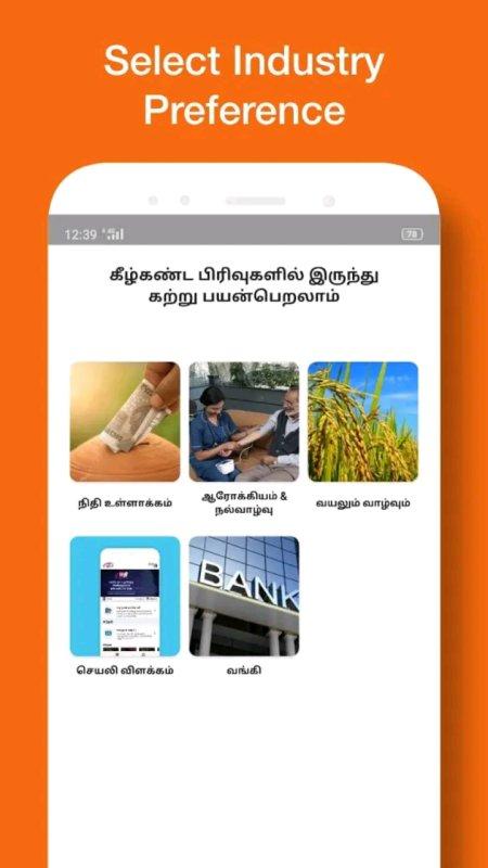 minmathi app details