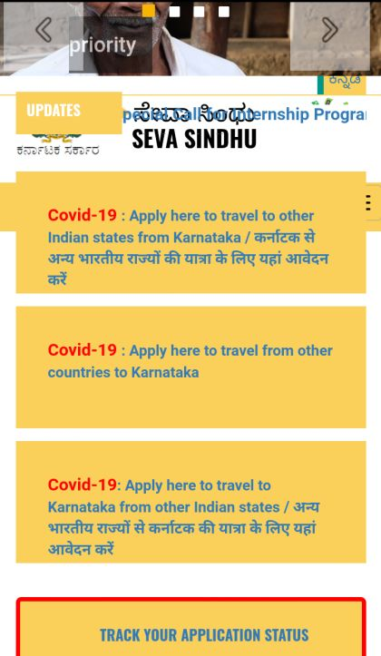 seva sindhu interstate travel