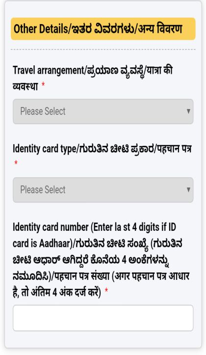 seva sindhu online application