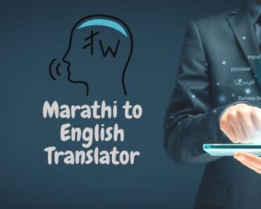 Marathi to english translation