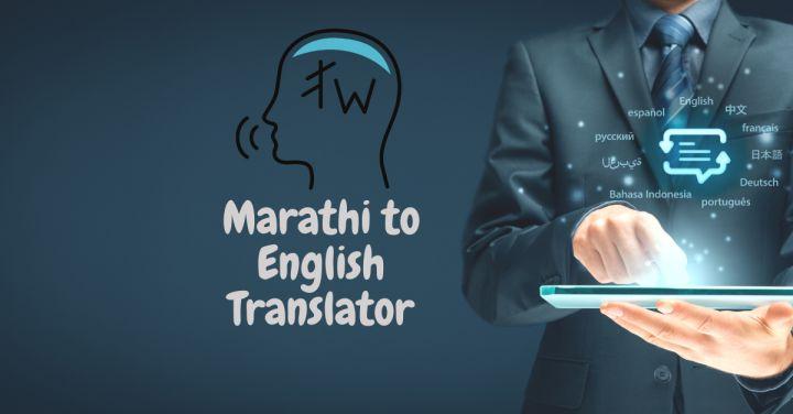 Marathi to english translation