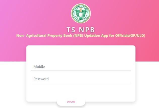 TS NPB App